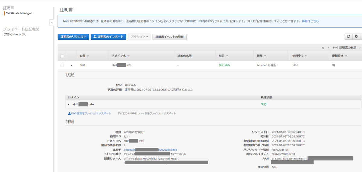 f:id:shigeo-t:20210707095833p:plain