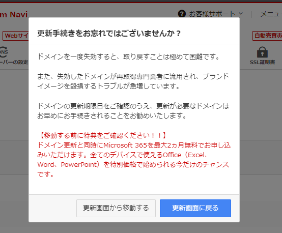 f:id:shigeo-t:20210707100450p:plain