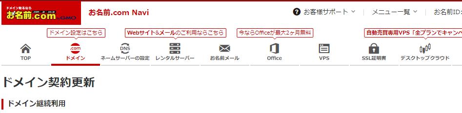 f:id:shigeo-t:20210707100515p:plain