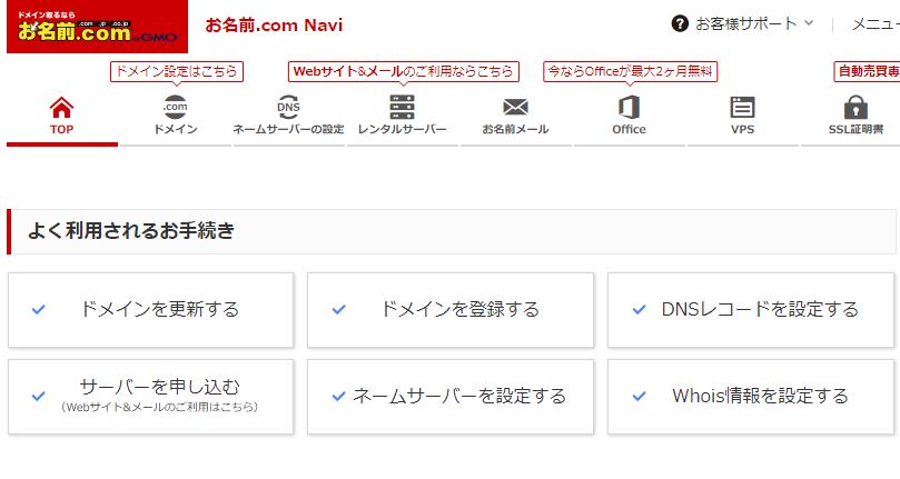 f:id:shigeo-t:20210707100630p:plain