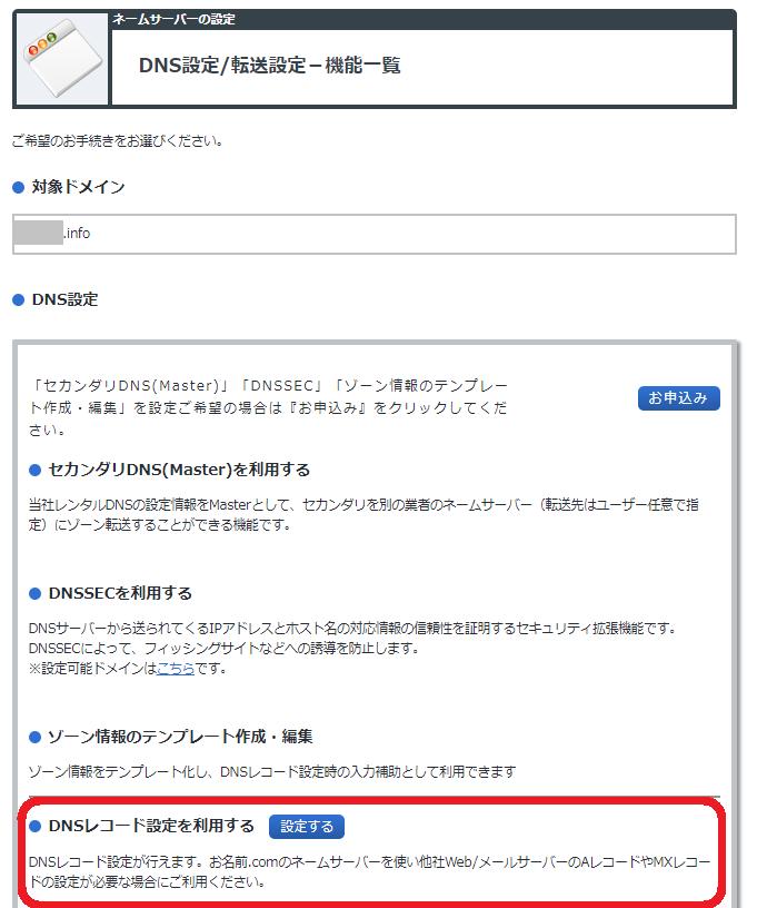 f:id:shigeo-t:20210707101518p:plain