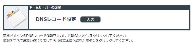 f:id:shigeo-t:20210707101703p:plain
