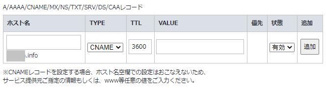 f:id:shigeo-t:20210707102109p:plain