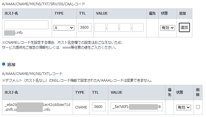 f:id:shigeo-t:20210707103335p:plain