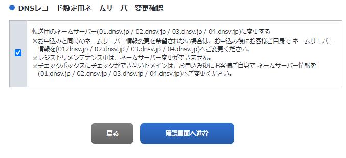 f:id:shigeo-t:20210707103432p:plain