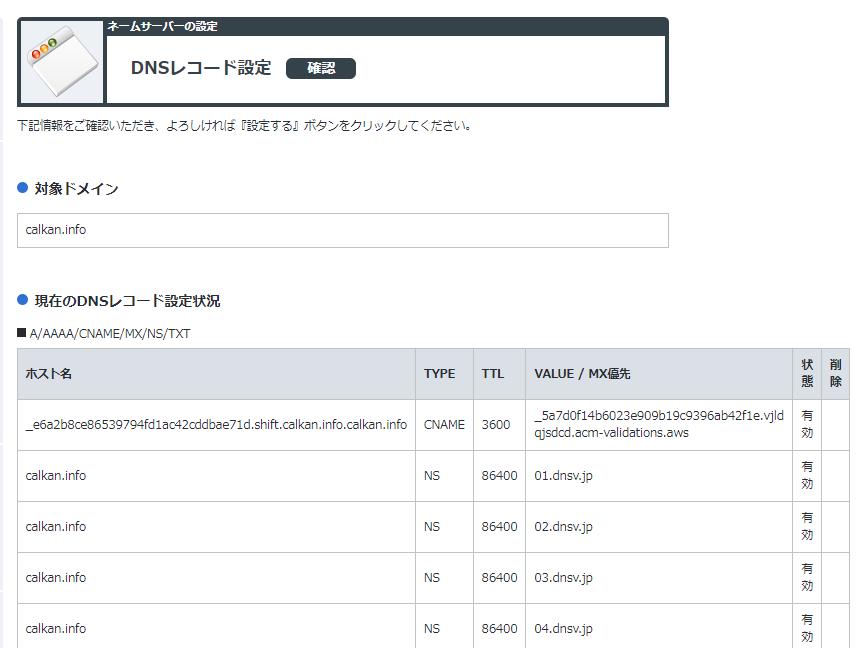 f:id:shigeo-t:20210707103612p:plain