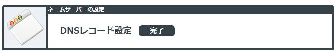 f:id:shigeo-t:20210707103851p:plain