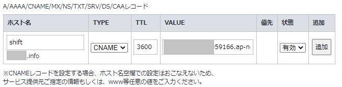 f:id:shigeo-t:20210707105019p:plain