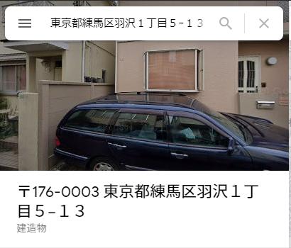 f:id:shigeo-t:20210709080736p:plain