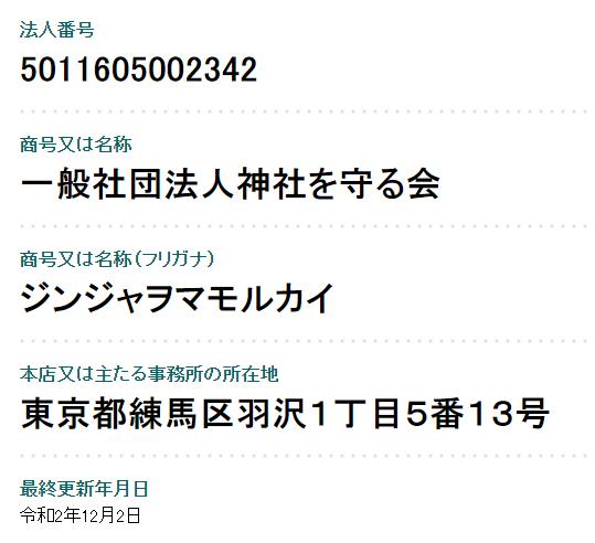 f:id:shigeo-t:20210709082442p:plain