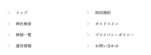 f:id:shigeo-t:20210711021902p:plain