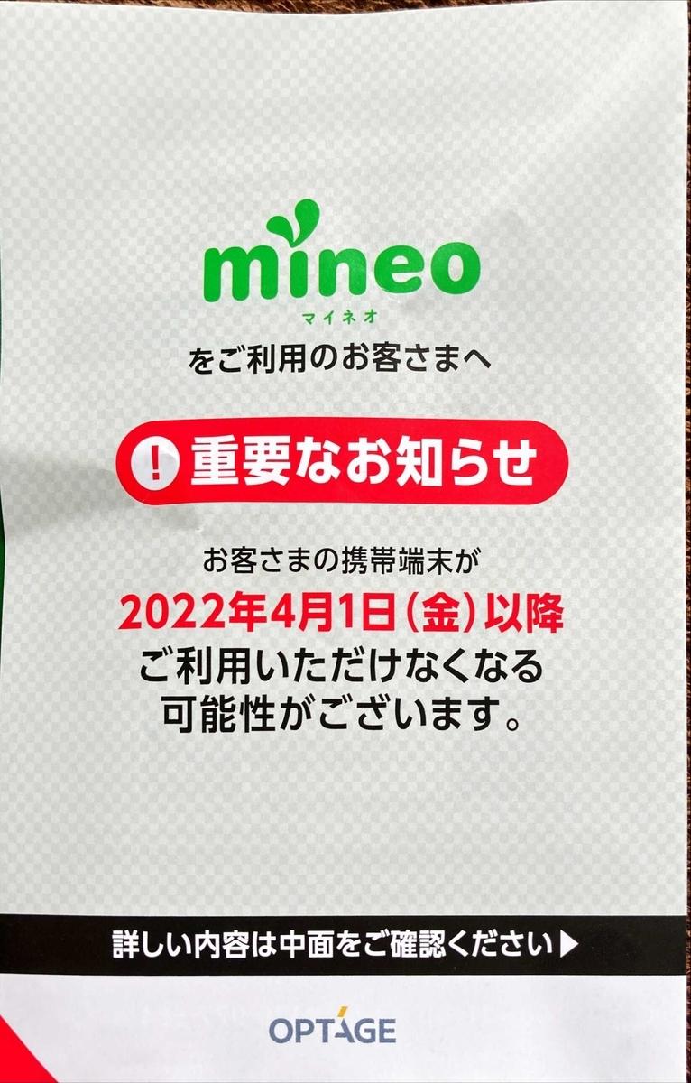f:id:shigeo-t:20210713102249j:plain