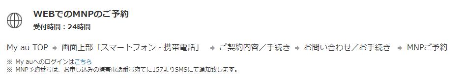 f:id:shigeo-t:20210713104032p:plain