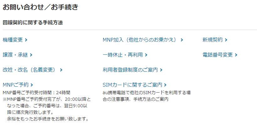 f:id:shigeo-t:20210713104254p:plain