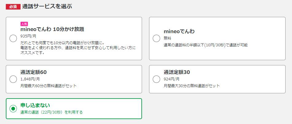 f:id:shigeo-t:20210714103222p:plain