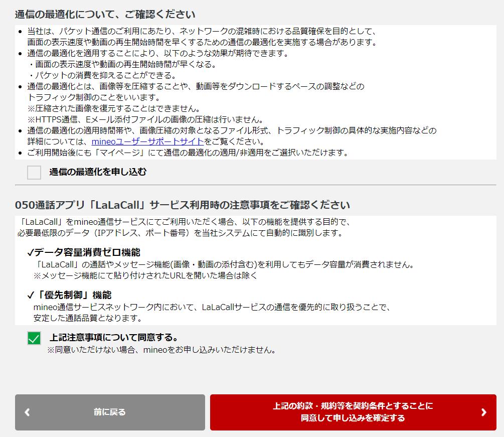f:id:shigeo-t:20210714104508p:plain