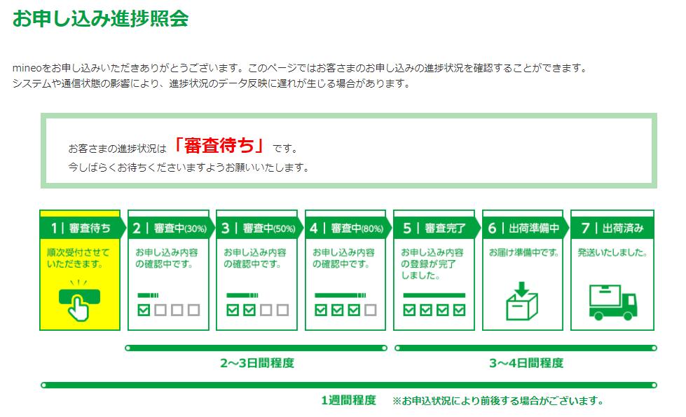 f:id:shigeo-t:20210714105202p:plain