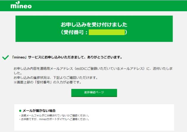 f:id:shigeo-t:20210715025552p:plain
