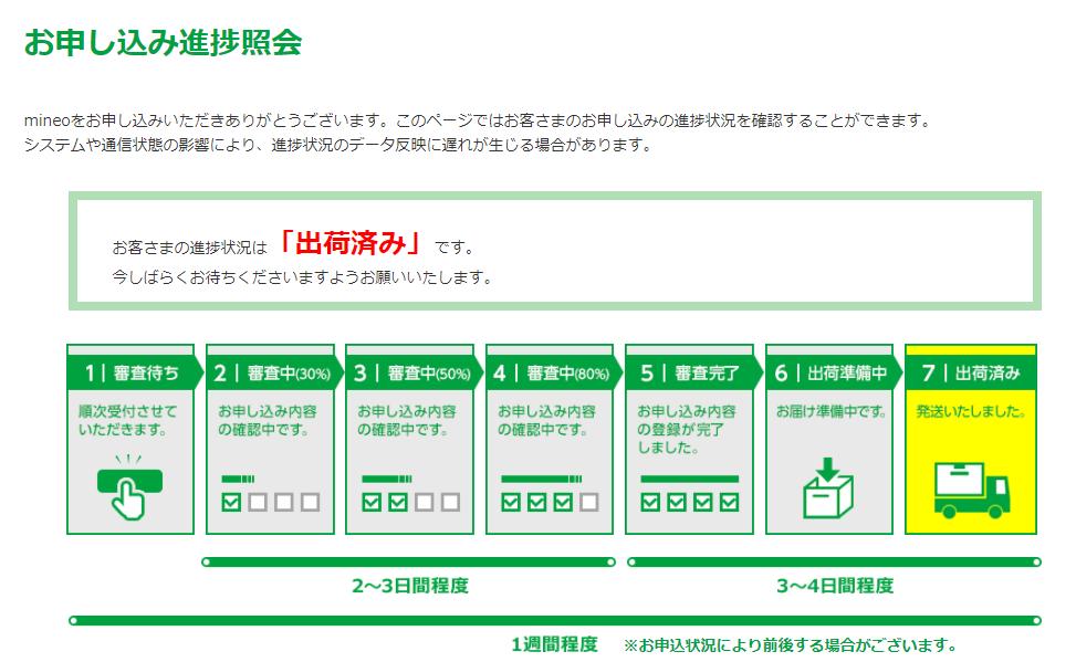 f:id:shigeo-t:20210719100054p:plain