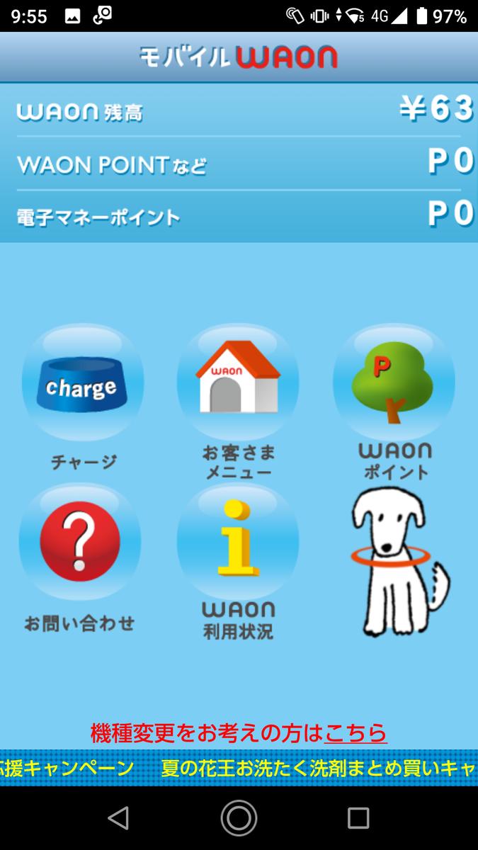 f:id:shigeo-t:20210719101808p:plain