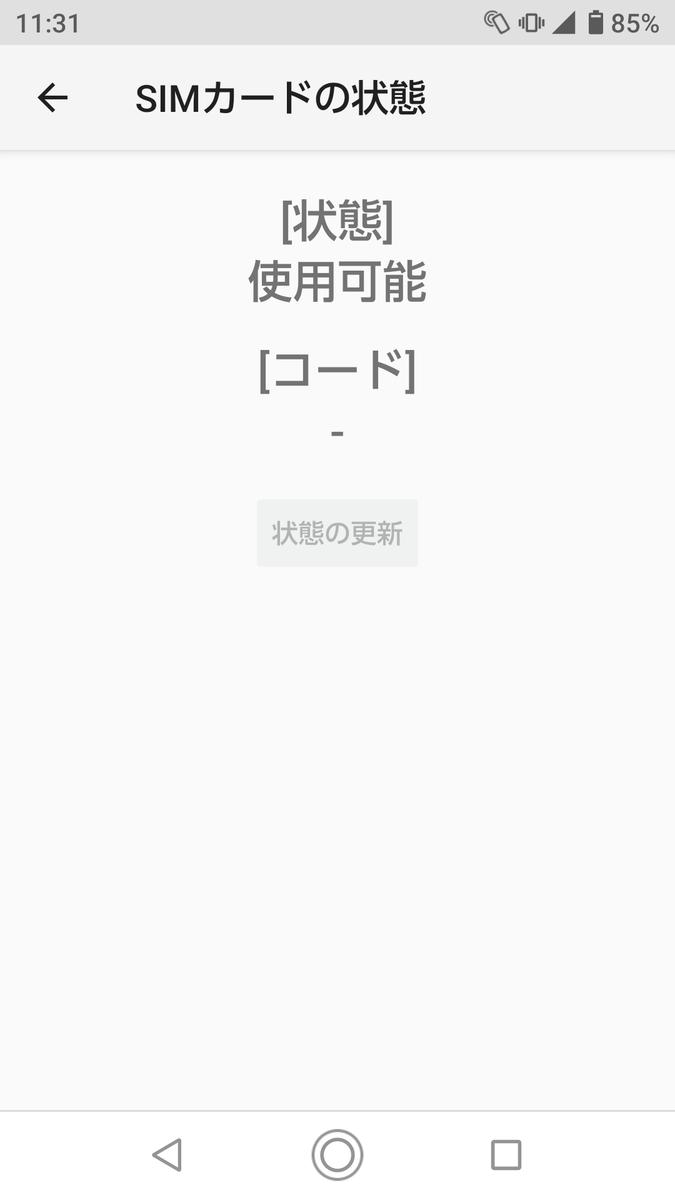 f:id:shigeo-t:20210719115821p:plain