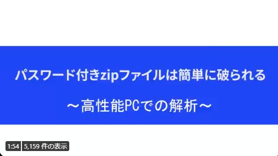 f:id:shigeo-t:20210807104850p:plain