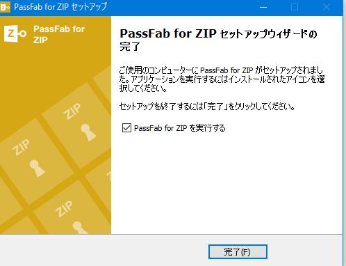 f:id:shigeo-t:20210807105403p:plain
