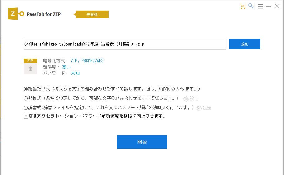 f:id:shigeo-t:20210807105650p:plain