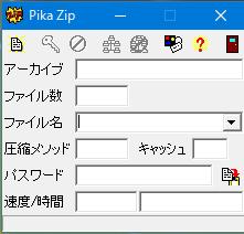 f:id:shigeo-t:20210807110245p:plain