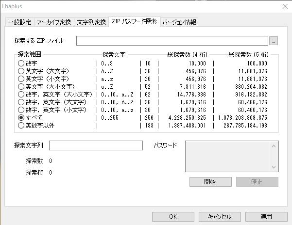 f:id:shigeo-t:20210807111215p:plain