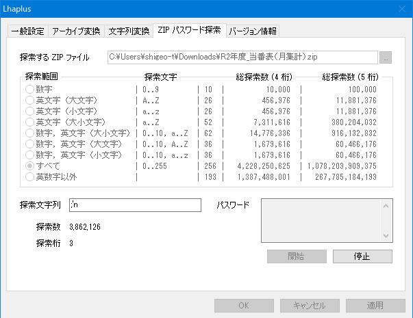 f:id:shigeo-t:20210807111550p:plain