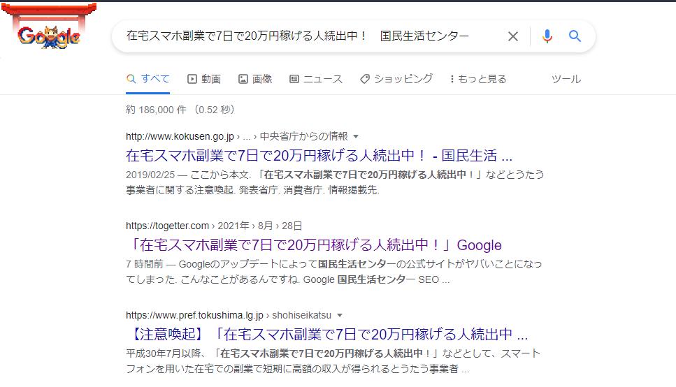 f:id:shigeo-t:20210829023540p:plain