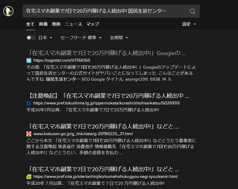 f:id:shigeo-t:20210829023721p:plain