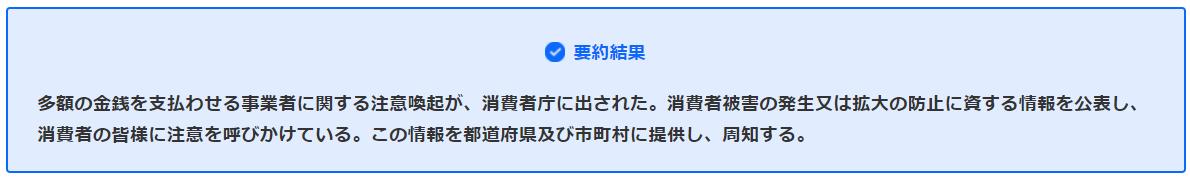 f:id:shigeo-t:20210829024714p:plain