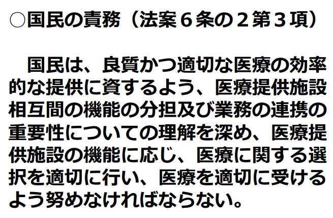 f:id:shigeo-t:20210916034955p:plain