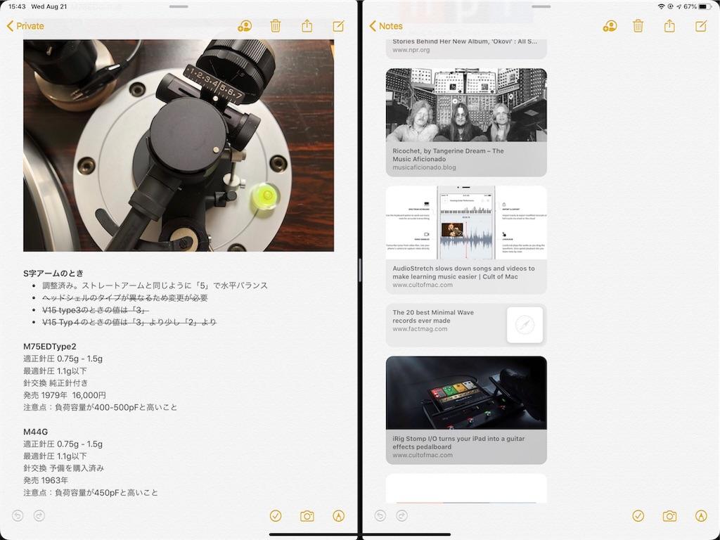 f:id:shigeohonda:20190821201718j:image