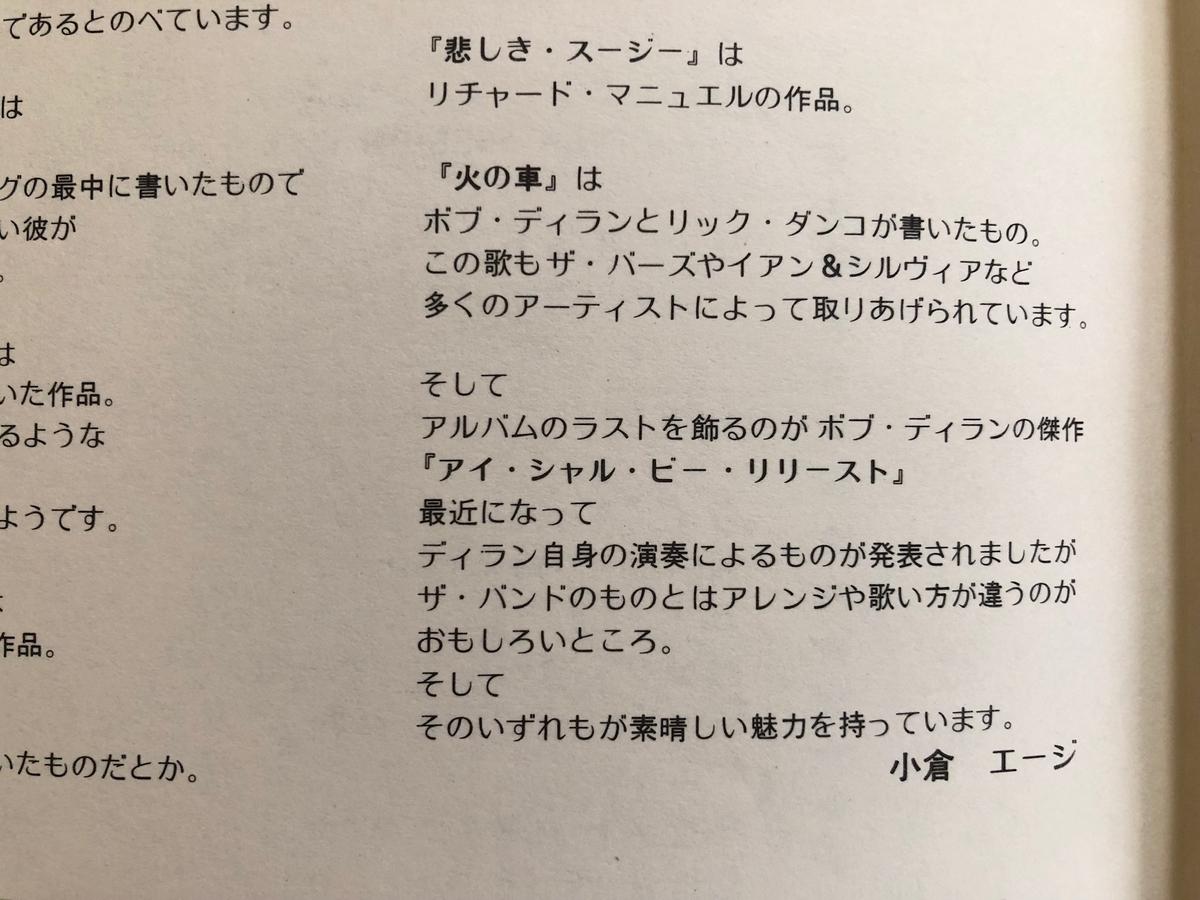 f:id:shigeohonda:20190908173734j:plain