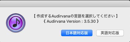 f:id:shigeohonda:20200221170204p:plain