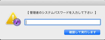 f:id:shigeohonda:20200221170255p:plain