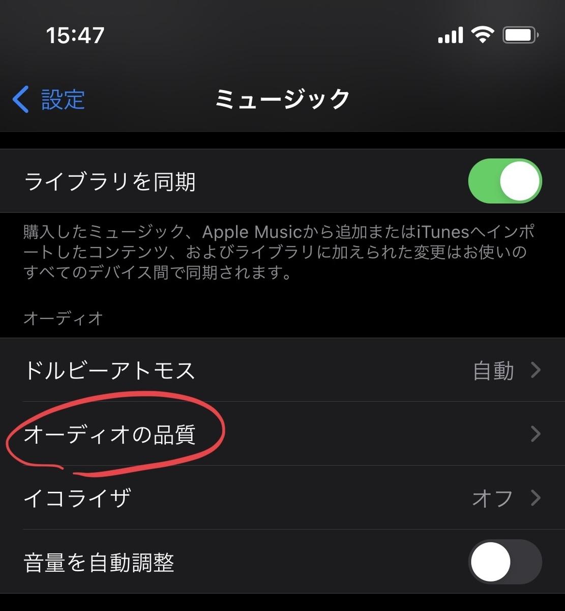 f:id:shigeohonda:20210620143621j:plain