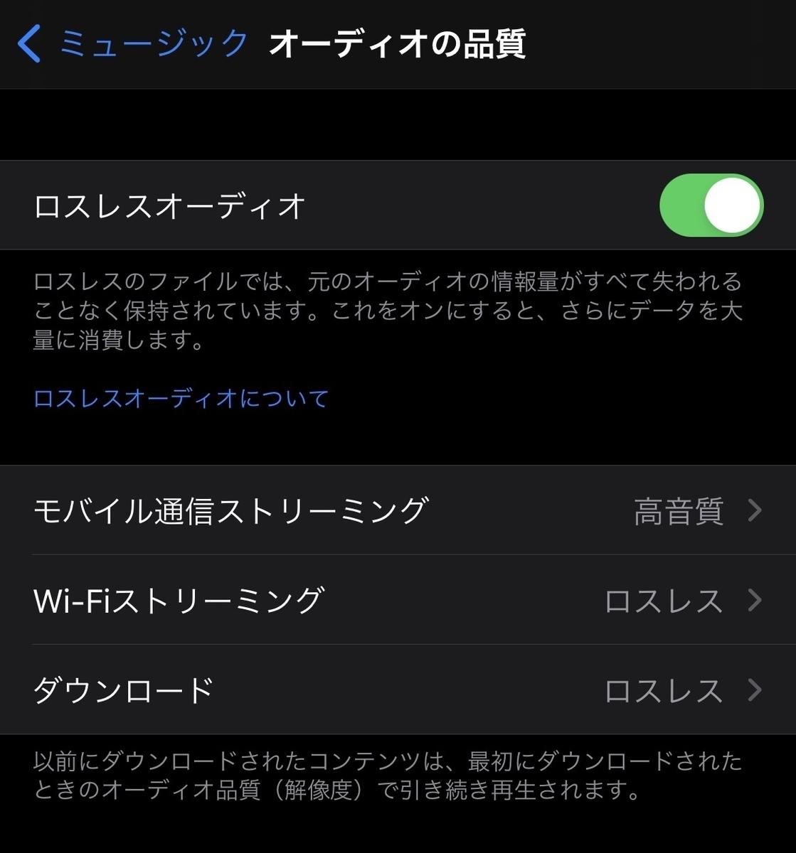 f:id:shigeohonda:20210620143639j:plain