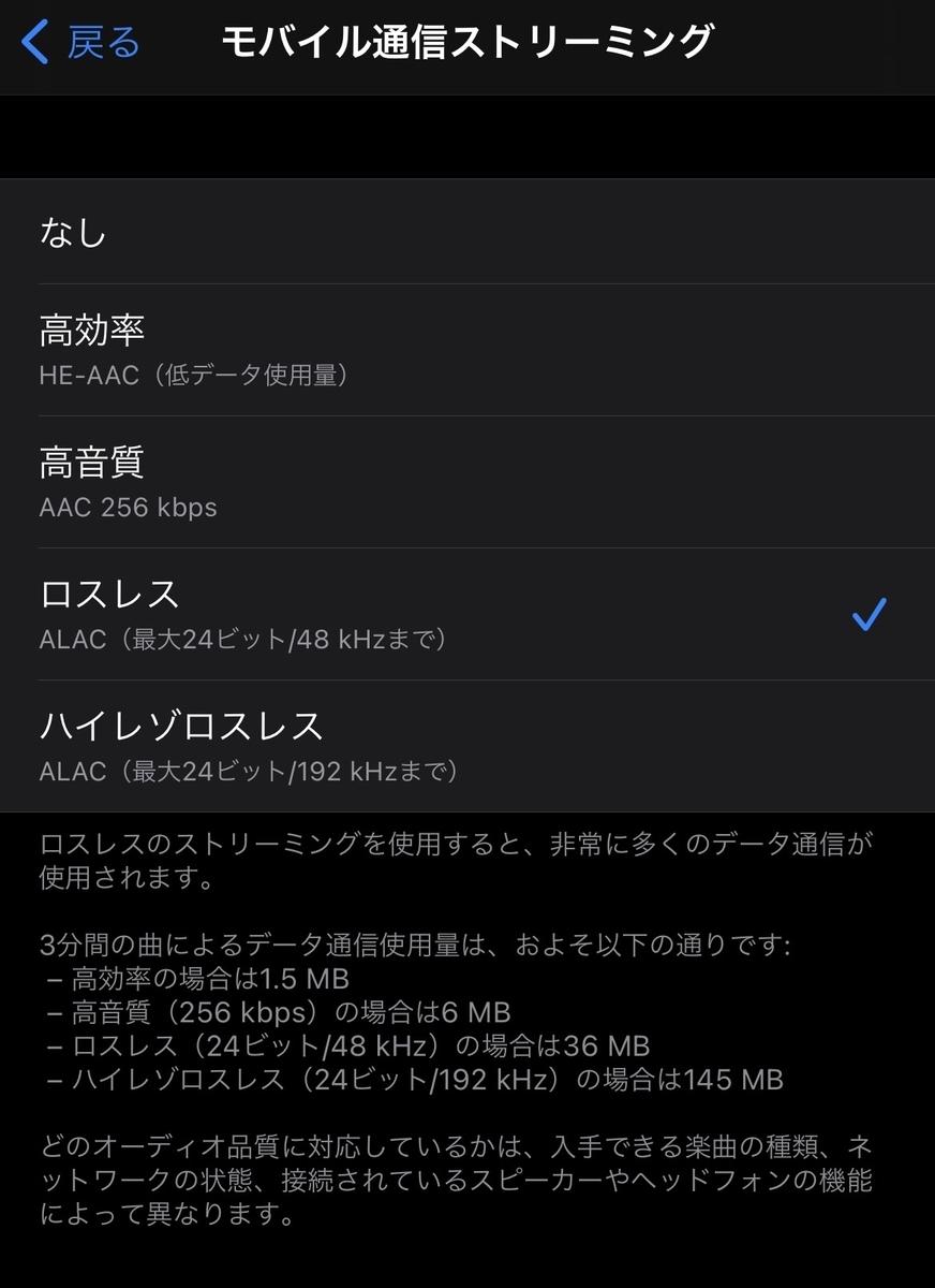 f:id:shigeohonda:20210620143657j:plain