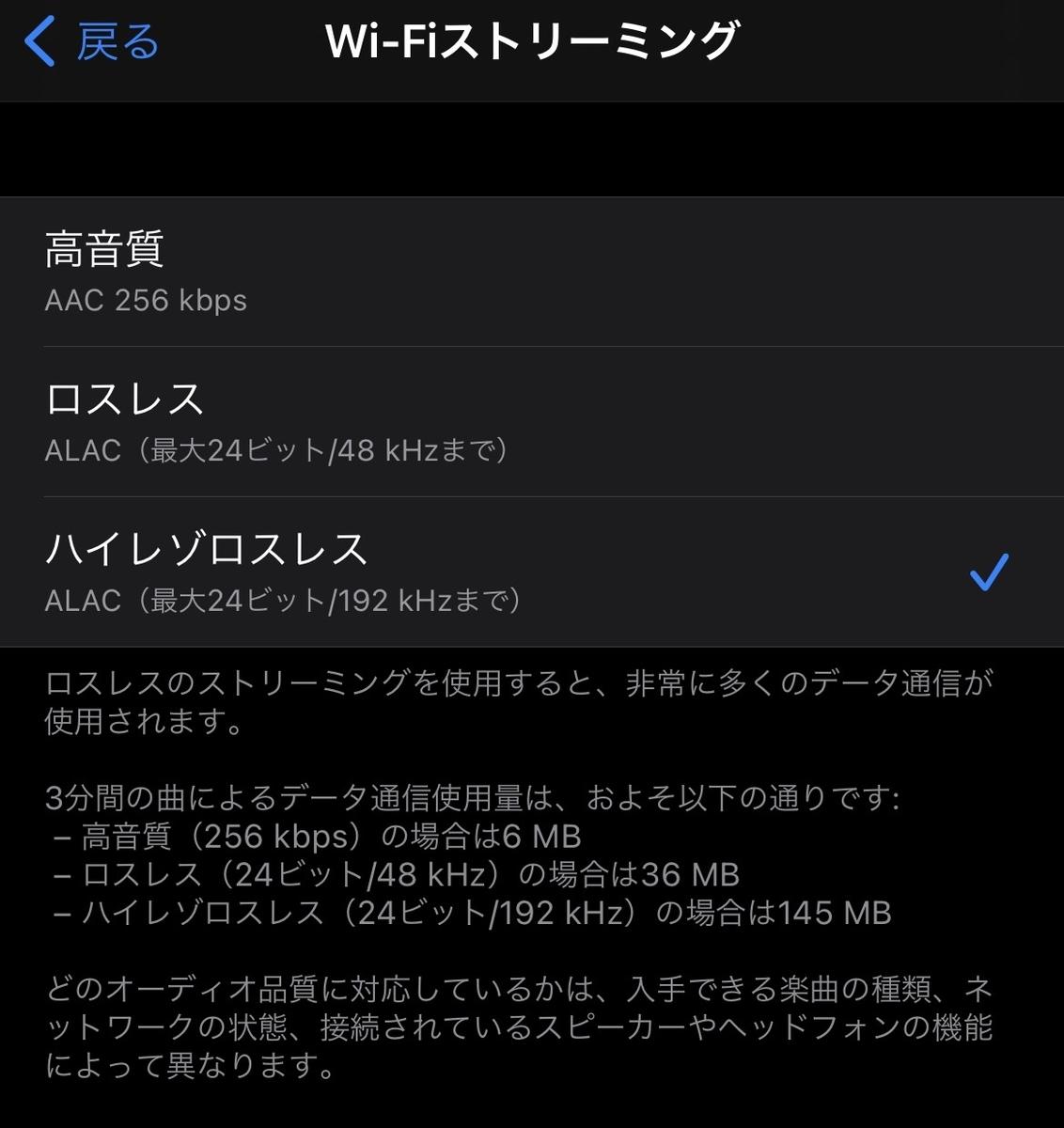 f:id:shigeohonda:20210620143717j:plain