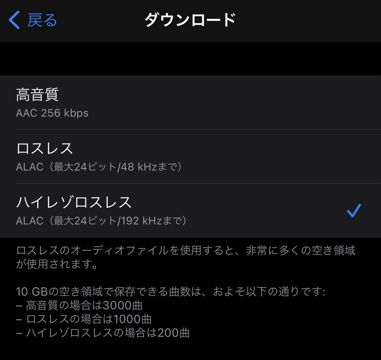 f:id:shigeohonda:20210620143734j:plain