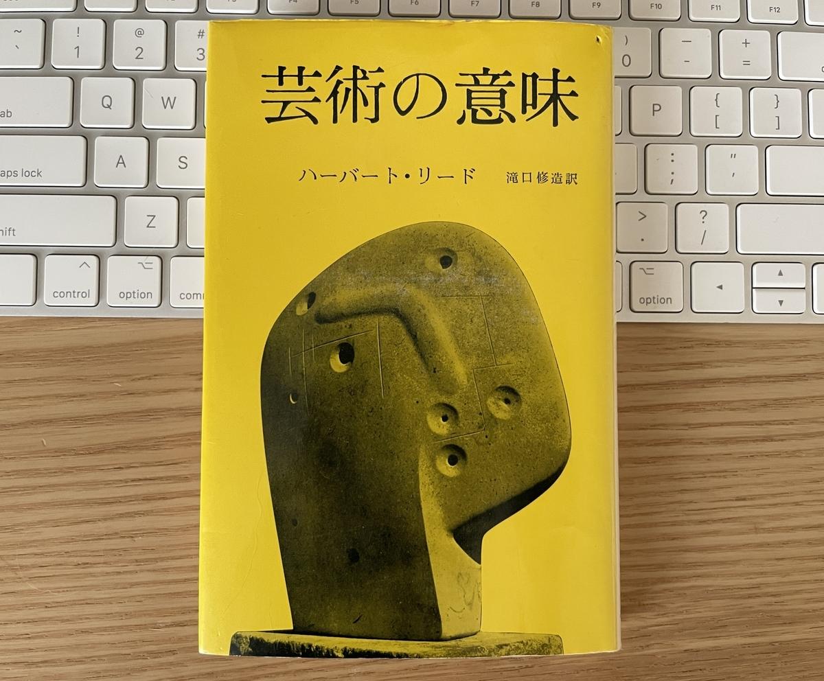 f:id:shigeohonda:20210812160136j:plain