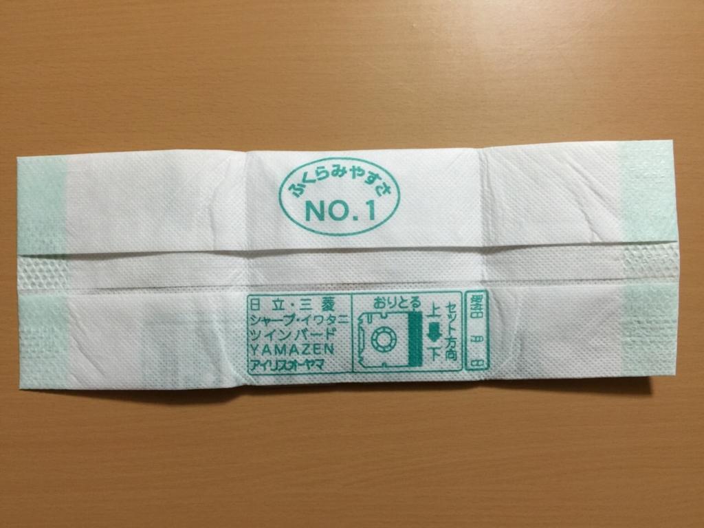 f:id:shigeppi:20160901205034j:plain