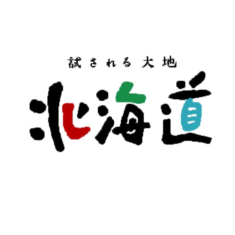 f:id:shigeppi:20161123171021j:plain