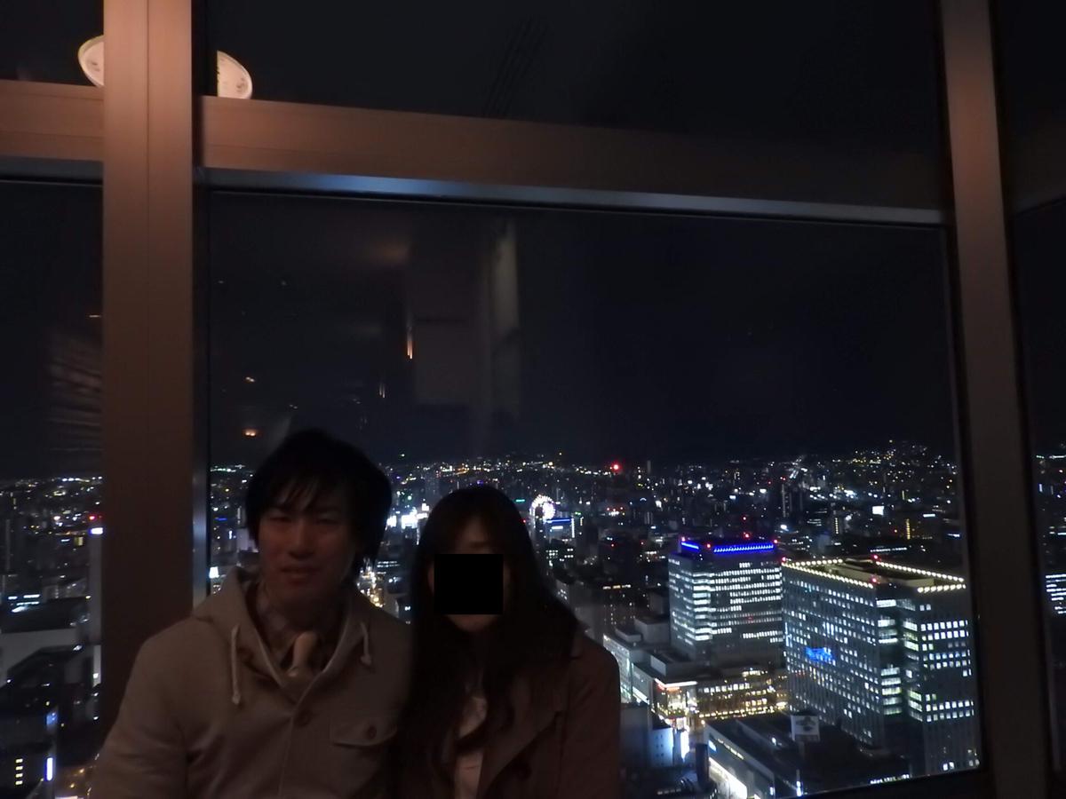 f:id:shigeppi:20190525201825j:plain