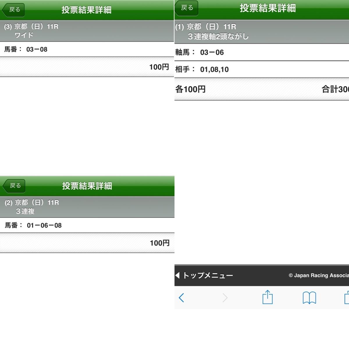 f:id:shigeppi:20200202183917j:plain