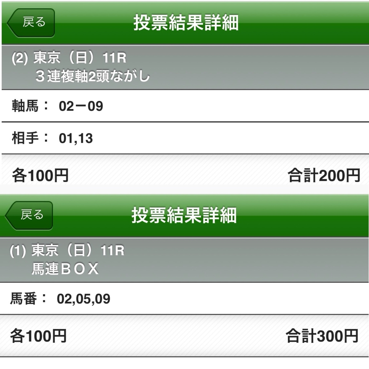 f:id:shigeppi:20200209215927j:plain